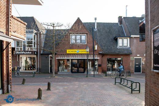 friethuis 't oude dorp huizen ophuizerhoogte